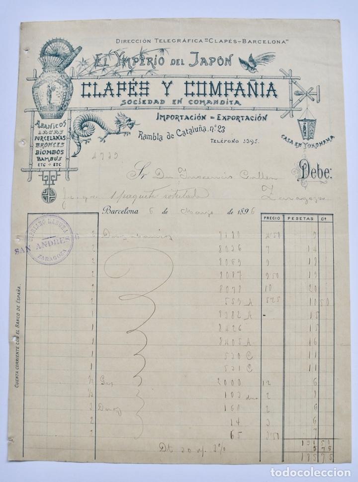 EL IMPERIO DEL JAPÓN. CLAPÉS Y COMPAÑÍA. ABANICOS, LACAS, PORCELANAS... BARCELONA, 1896. (Coleccionismo - Documentos - Facturas Antiguas)