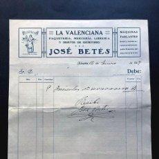 Facturas antiguas: LA VALENCIANA / JOSÉ BETÉS / ALCAÑIZ AÑO 1917 / TERUEL. Lote 270926043