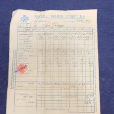 Facturas antiguas: FACTURA HOTEL MARIA CRISTINA 24/8/1949 31X21CMS. Lote 270944498