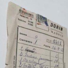 Facturas antiguas: FACTURA RESTAURANTE DORIN CALLE PRINCIPE,10 MADRID AÑO 1951. Lote 277505173