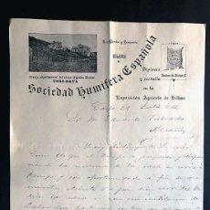 Facturas antiguas: BILBAO 1916 / SOCIEDAD HUMIFERA ESPAÑOLA / GRANJA DE HUMUS UNGO - NAVA / RUY WAMBA. Lote 277619338