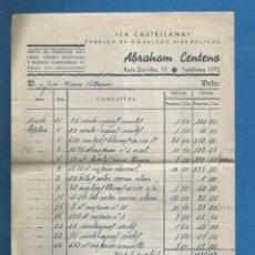 Facturas antiguas: DOCUMENTO FACTURA LA CASTELLANA FABRICA DE MOSAICOS HRIDRULICOS VALLADOLID. Lote 278704413