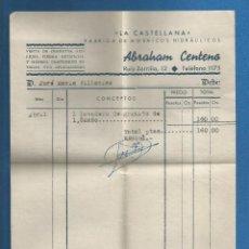 Facturas antiguas: DOCUMENTO FACTURA LA CASTELLANA FABRICA MOSAICOS HIDRAULICOS VALLADOLID. Lote 278704633