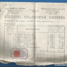Facturas antiguas: DOCUMENTO FACTURA LA ARCILLERA FABRICA DE TEJERIA MECANICA VALLADOLID 1941. Lote 278754993