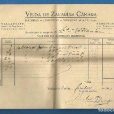 Facturas antiguas: DOCUMENTO FACTURA VIUDA DE ZACARIAS CAMARA MADRAS VALLADOLID 1941. Lote 278755198