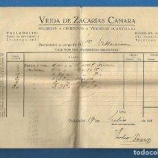 Facturas antiguas: DOCUMENTO FACTURA VIUDA DE ZACARIAS CAMARA MADERAS VALLADOLID 1941. Lote 278755288
