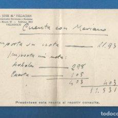 Facturas antiguas: DOCUMENTO FACTURA JOSE Mº VILLACIAN MEDICO VALLADOLID. Lote 278755668