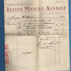 Facturas antiguas: DOCUMENTO FACTURA FABRICA DE MOSAICOS JULIAN MANERO ALVAREZ VALLADOLID 1941. Lote 278759638