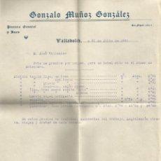 Facturas antiguas: DOCUMENTO FACTURA Y SOBRE GONZALO MUÑOZ GONZALEZ PINTURA GENERAL VALLADOLID 1941. Lote 278759858