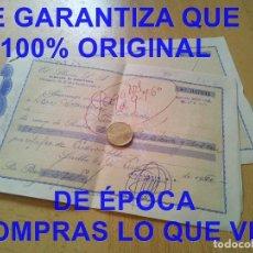 Facturas antiguas: EL LLAVIN ALMACEN DE FERRETERIA SEVILLA FACTURAS EMPRESARIO TAURINO 1960 E32. Lote 278804513