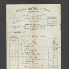 Factures anciennes: FACTURA. GRAN HOTEL SUISSE CORDOUE. 1881. CÓRDOBA.. Lote 285205438
