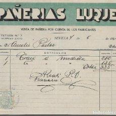 Facturas antiguas: SEVILLA, PAÑERIAS LUQUE,- FACTURA CON TIMBRE PARA FACTURAS,- AÑO 1934.-REPUBLICA- VER FOTO. Lote 287211918