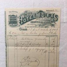 Factures anciennes: FACTURA MANUSCRITA ORIGINAL. GRAN HOTEL PARIS. ACERA DE DARRO. CRISTOBAL MARTÍN. GRANADA,1909. Lote 287729363