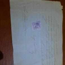 Facturas antiguas: FACTURA RECIBI O SIMILAR.1885.JEREZ DE LA FRONTERA. CADIZ.. Lote 289684558