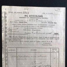 Facturas antiguas: PAMPLONA AÑO 1886 / EL AUXILIAR / CASIANO DIAZ / LIBROS - PAPEL / NAVARRA. Lote 289823853