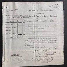 Facturas antiguas: PAMPLONA AÑO 1886 / IMPRENTA PROVINCIAL / NAVARRA. Lote 289825383