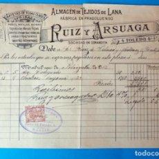 Facturas antiguas: FACTURA: ALMACÉN DE TEJIDOS DE LANA. RUIZ Y ARSUAGA. FÁBRICA EN PRADOLUENGO ( BURGOS).AÑO 1919. Lote 294490053