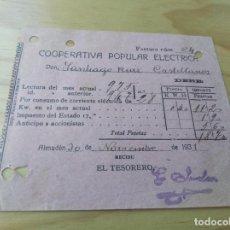 Facturas antiguas: AÑO 1931 - COOPERATIVA POPULAR ELÉCTRICA - ALMADEN (CIUDAD REAL) - FACTURA CONSUMO LUZ, PRECIO KW.... Lote 294945408