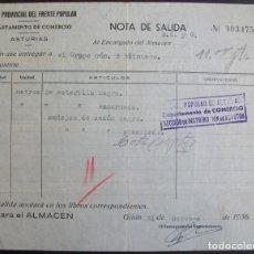 Facturas antiguas: ASTURIAS. VALE/ALBARÁN DEL COMITÉ PROVINCIAL DEL FRENTE POPULAR. GIJÓN. OCTUBRE 1936. GUERRA CIVIL. Lote 297039378