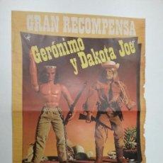 Figuras de acción - Big Jim: BIG JIM - POSTER CATÁLOGO + REGALO - CONGOST - 1974 - LEER DESCRIPCIÓN. Lote 93377450