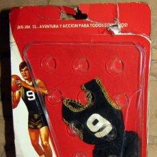 Figuras de acción - Big Jim: BIG JIM - CONGOST - BLISTER CONJUNTO BALONCESTO - REF 8854 - INCOMPLETO. Lote 251425770