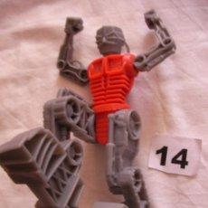 Figuras de acción: ROBOT INTERGALACTICO GRANDE - ENVIO GRATIS A ESPAÑA. Lote 38614227