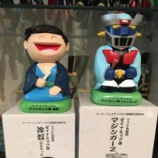 Mazinger Z y Go Nagai