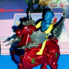 Figuras de acción: GOD GLASER WALKER RIDER, THE GALAXY DEFENDER, SPACE ROBOT, HAPPY TOYS, HONG KONG, ORIGINAL AÑOS 80.. Lote 68939617