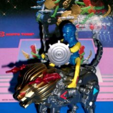 Figuras de acción: PRINCE HULL WALKER RIDER, THE GALAXY DEFENDER, SPACE ROBOT, HAPPY TOYS, HONG KONG, ORIGINAL AÑOS 80.. Lote 68944397