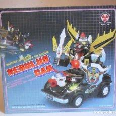 Figuras de acción: REGULUS CAR BATTERY OPERATED SON I TOYS 1985 TAIWAN. Lote 82345608