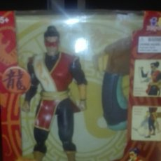 Figuras de acción: MUÑECO LEGEND OF THE DRAGON,PLAYWELL. Lote 101774826