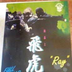 """Figuras de acción: RAY POLICIA DE HONG KONG . ACTION FIGURE DRAGON 1/6 12"""". AÑO 1999. Lote 105413963"""