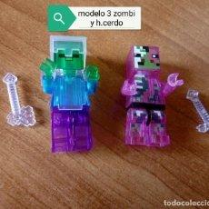 Figuras de acción: MINECRAFT TRANSPARENTE ZOMBIE CERDO Y ZOMBIE LEGO COMPATIBLE LOTE DE 2 MINIFIGURAS. Lote 121460231
