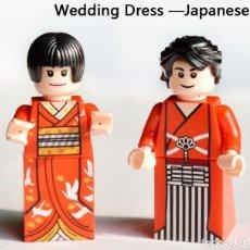 Figuras de acción: PAREJA DE NOVIOS LEGO COMPATIBLE CON INVITADO DE REGALO (JINYANG). Lote 128082715