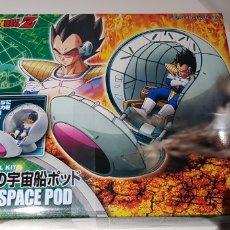 Figuras de acción: SAIYAN SPACE POD DRAGON BALL VEGETA. Lote 152593217