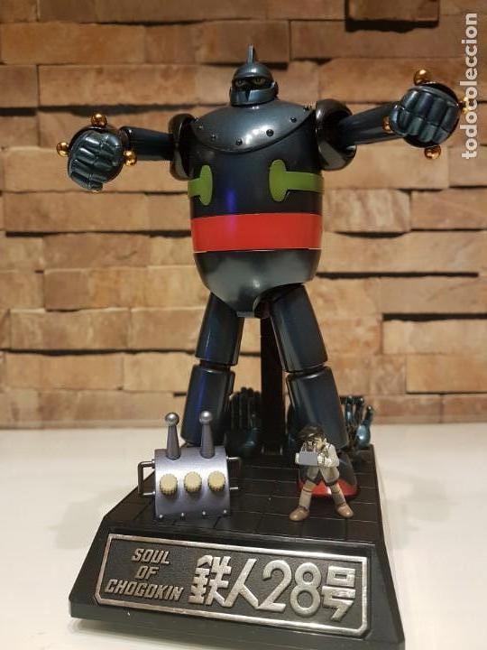 Figuras de acción: Cogokin Gx-24 Tetsujin 28 Figura de Acción Bandai Tamashii - Foto 5 - 156569350