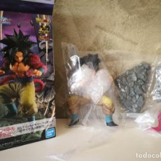 Figuras de acción: FIGURA DRAGON BALL ULTIMATE EVOLUTION SUPER SAIYAN 4 SON GOKOU BANPRESTO. Lote 162626110
