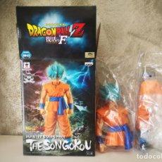 Figuras de acción: FIGURA DRAGON BALL Z THE SONGOKOU SON GOKU. Lote 162951362