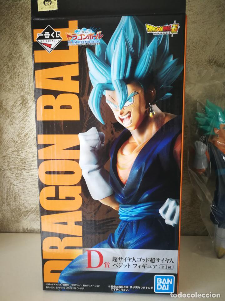 Figuras de acción: FIGURA DRAGON BALL SUPER SAIYAN GOD VEGETTO BANDAI - Foto 4 - 162953094