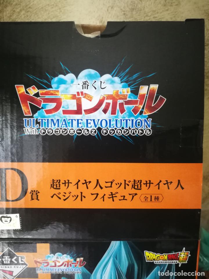 Figuras de acción: FIGURA DRAGON BALL SUPER SAIYAN GOD VEGETTO BANDAI - Foto 5 - 162953094