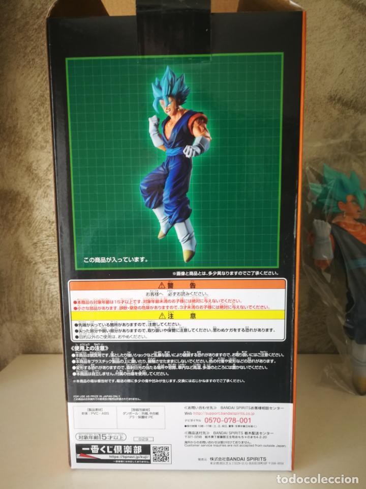 Figuras de acción: FIGURA DRAGON BALL SUPER SAIYAN GOD VEGETTO BANDAI - Foto 7 - 162953094