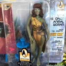 Figuras de acción: VINA.STAR TREK.MUJER ANIMAL ORION.PLAYMATES.1996.. Lote 176216630