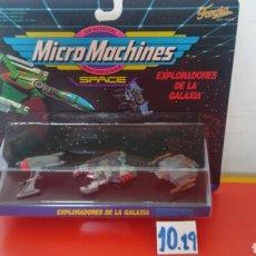 Figuras de acción: MICROMACHINES EXPLORADORES GALAXIA 1.MICRO MACHINES SPACE.FAMOSA 1993.SIN ABRIR.. Lote 206898565