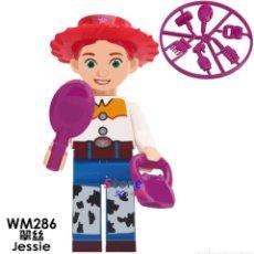 Figuras de acción: MINIFIGURA COMPATIBLE CON LEGO JESSIE VAQUERA TOY STORY DISNEY MUÑECO DIBUJOS ANIMADOS PRECINTADO. Lote 186364595