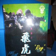 Figuras de acción: FIGURA DE DRAGON MODELS AÑO 2000 RAY POLICIA DE HONG KONG S.D,U. Lote 189821641