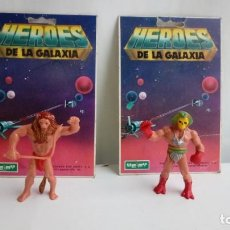 Figuras de acción: LOTE DE 2 FIGURAS HEROES DE LA GALAXIA LEOMAN Y SERPIDOR. Lote 191575101