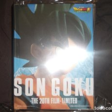 Figuras de acción: SON GOKU THE 20TH FILM LIMITED FIGURA DE ACCION NUEVA BOLA DE DRAGON. Lote 195342168