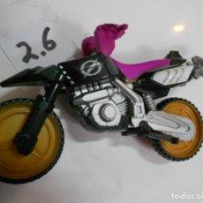 Figuras de acción: MOTO PARA FIGURA DE ACCION. Lote 198604831
