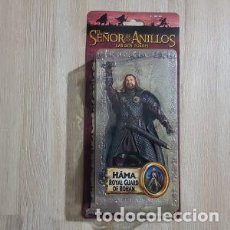 Figurines d'action: HAMA GUARDIA REAL DE ROHAN EL SEÑOR DE LOS ANILLOS LAS DOS TORRES DE FAMOSA. Lote 222046866