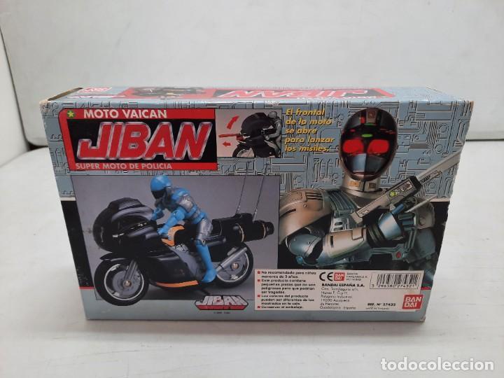 Figuras de acción: JIBAN MOTO VAICAN SUPER MOTO DE POLICIA de BANDAI PRECINTADO A ESTRENAR!! - Foto 3 - 254521350